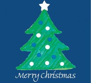 Prime Christmas Tree